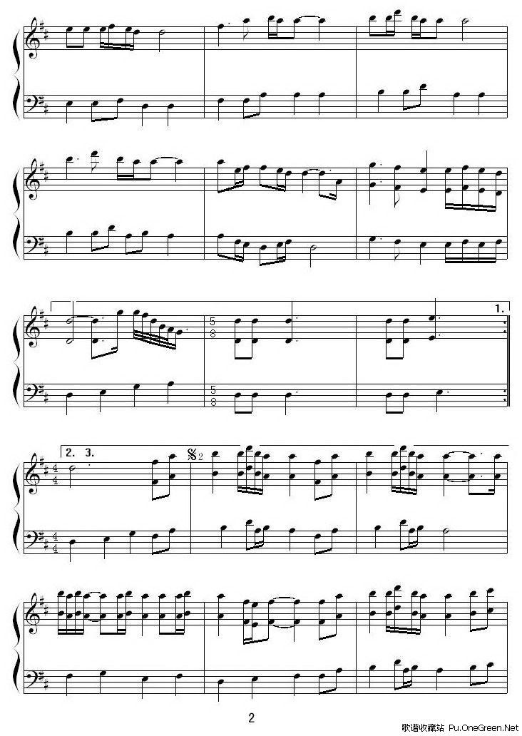 佚名_钢琴乐谱