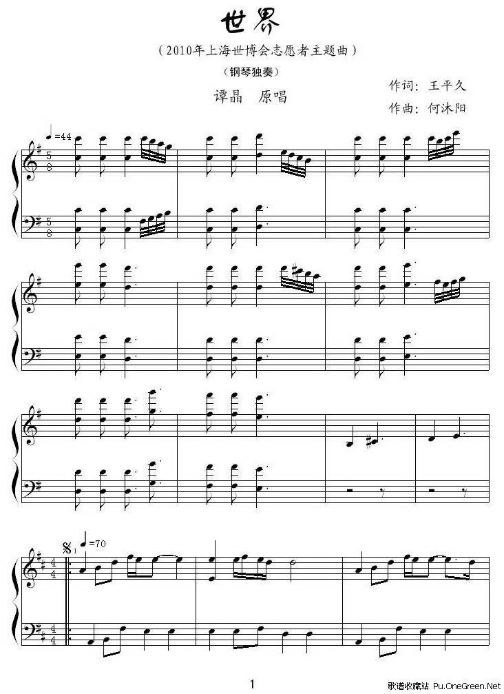 梁静茹崇拜钢琴乐谱图片分享下载
