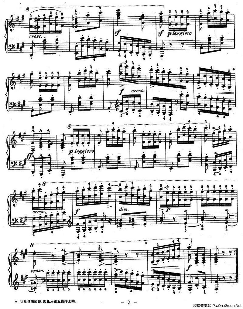 《车尔尼钢琴八度练习曲》op.553-3