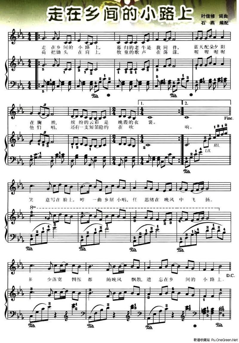 走在乡间的小路上(儿童钢琴弹唱谱)