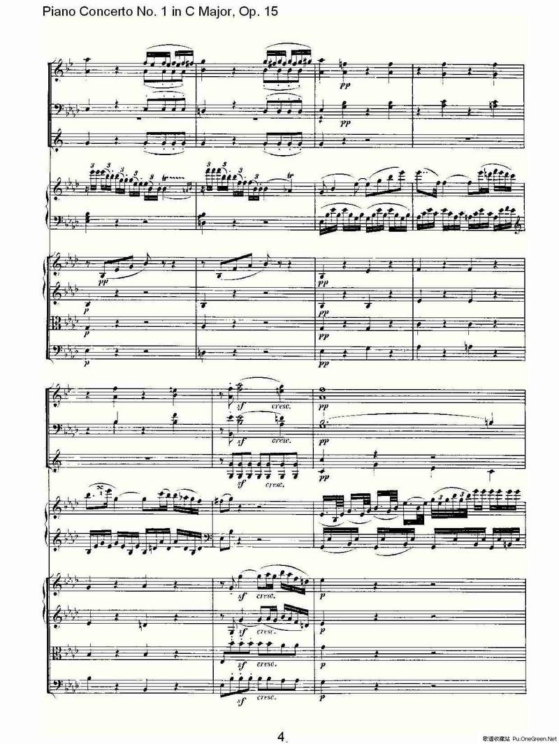 梁祝小提琴简谱电子版