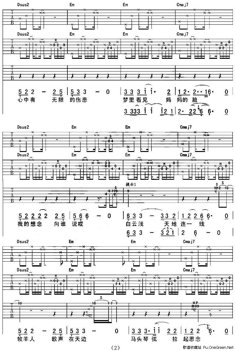 上一首歌谱: 天空之城(彼岸编配版) 下一首歌谱