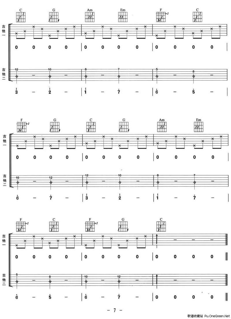 卡农小提琴摇滚版谱子