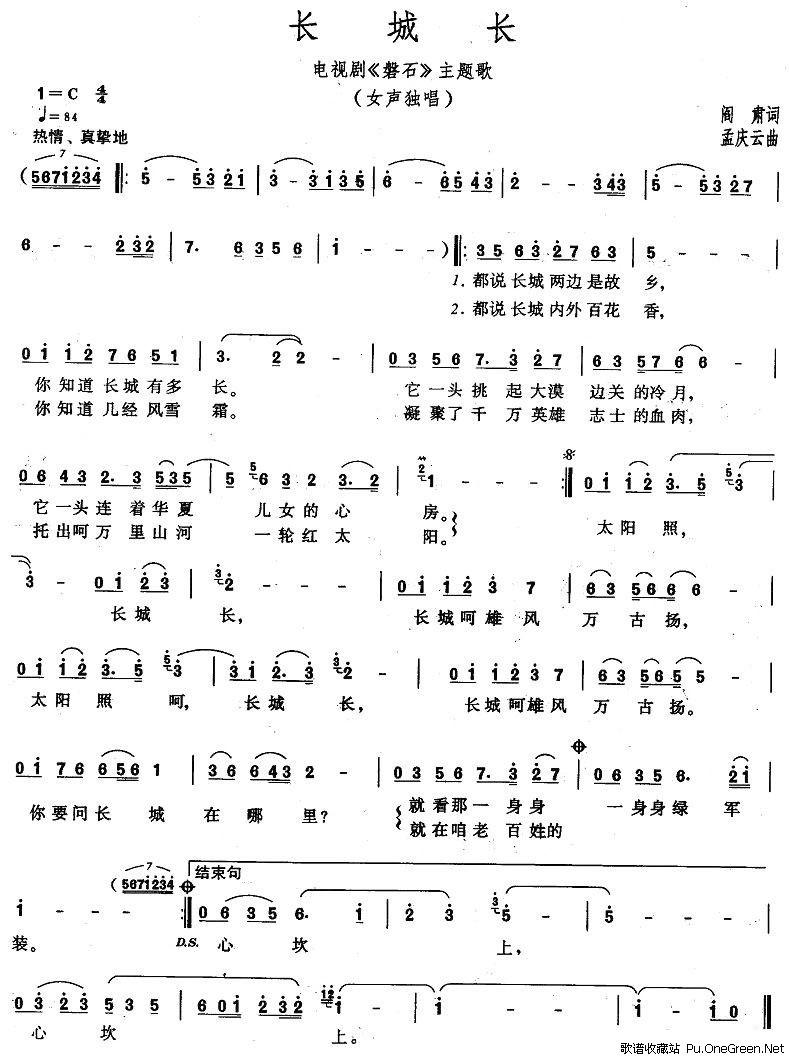 女声唱合唱简谱:回娘家 乐谱 曲谱 歌谱|一淘网