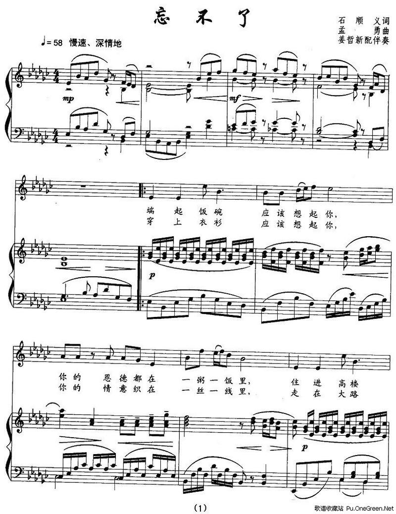 雷佳茶香中国歌谱