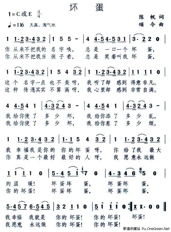 父亲简谱刘和刚歌曲父亲简谱父亲钢琴简谱