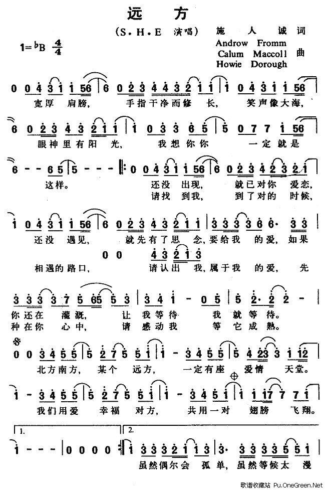 上一首歌谱: 冰雨 下一首歌谱; 邓丽君日语冰雨歌谱; 冰雨 歌谱简谱网