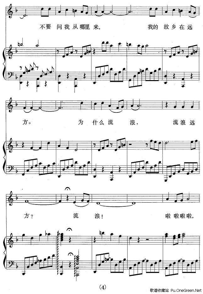 橄榄树(正谱)_佚名_五字歌谱
