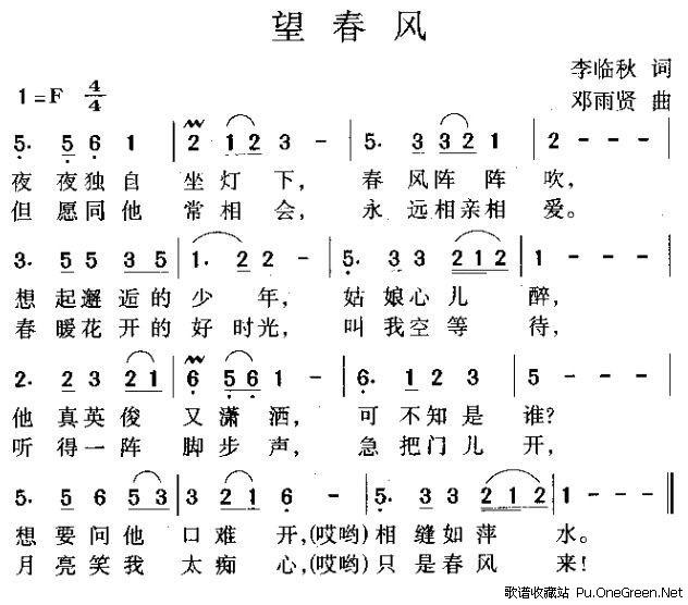 【转编】:大提琴曲(42)——于萍《望春风》(音画图文)