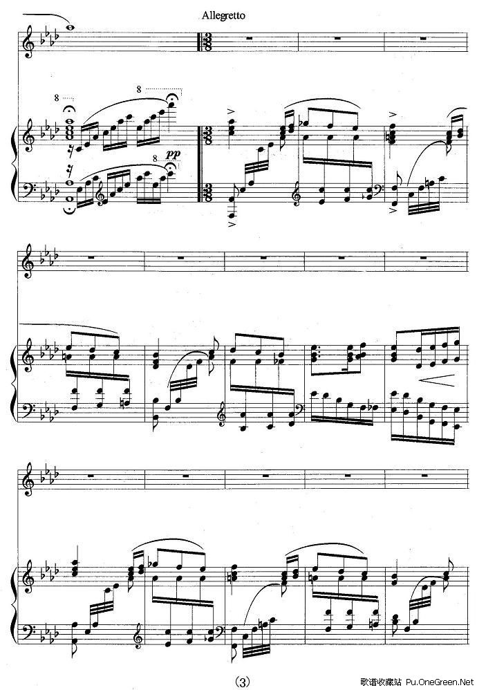 上一首歌谱: 爱的诗篇 下一首歌谱: 那就是我(正谱)