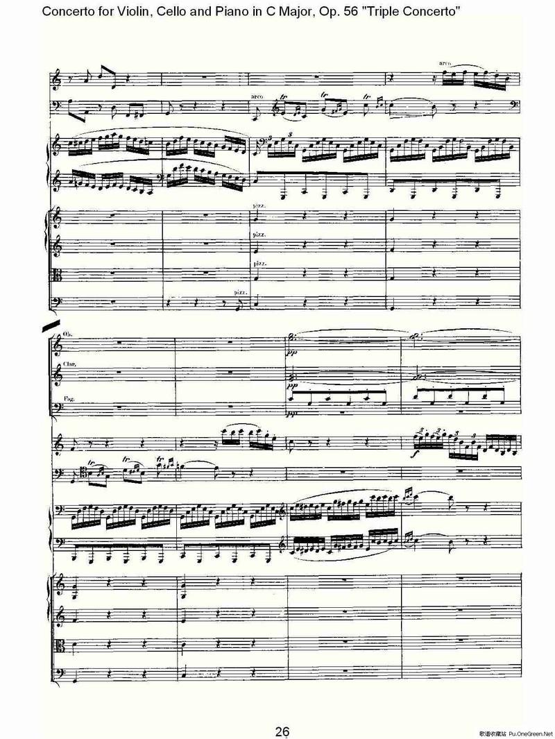 大提琴圣桑的天鹅殇都不错哦 钢琴协奏曲通俗类拉赫的第2钢琴协奏曲图片
