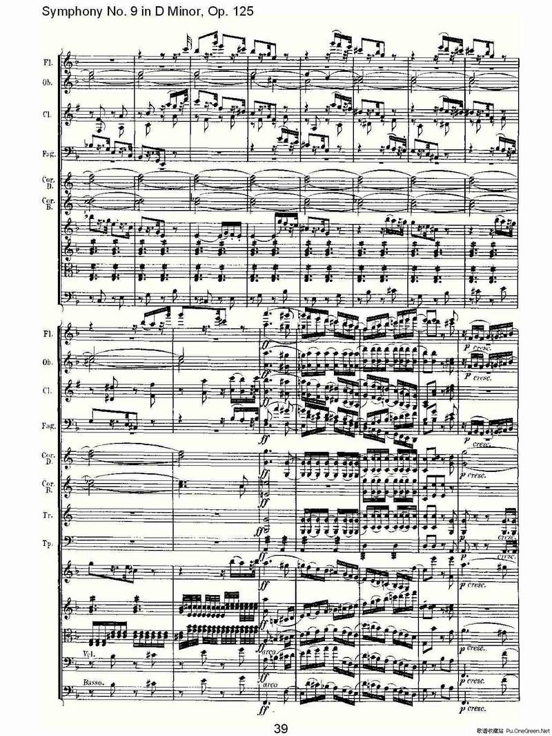 欢乐颂声乐谱子