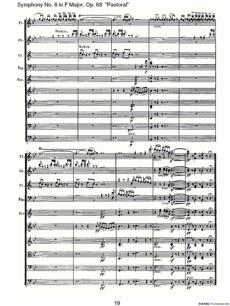摇篮曲交响乐谱子-F大调第六交响曲 Op.68第二乐章