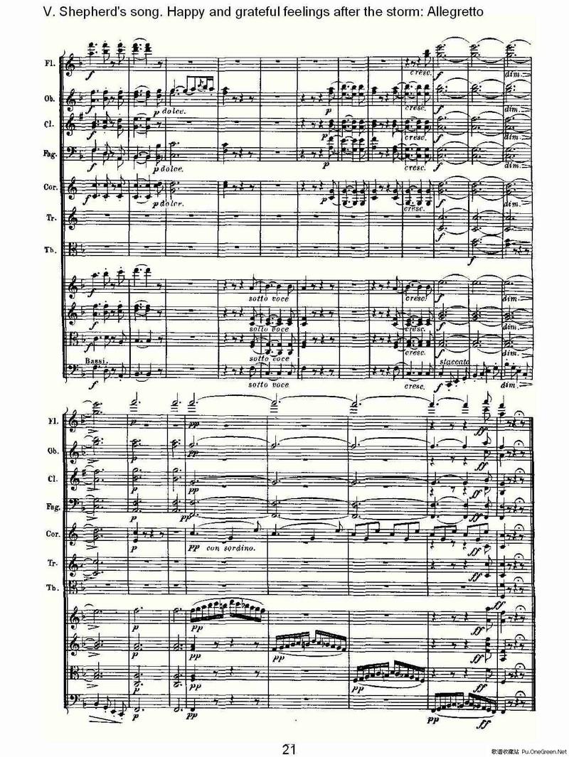 摇篮曲交响乐谱子-F大调第六交响曲 Op.68第五乐章 二