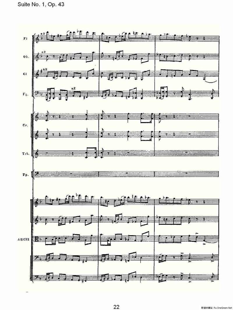 雅歌1章12节歌谱-Suite No.1, Op.43 第一套曲,Op.43第一乐章(一)   IV. Misc. Works