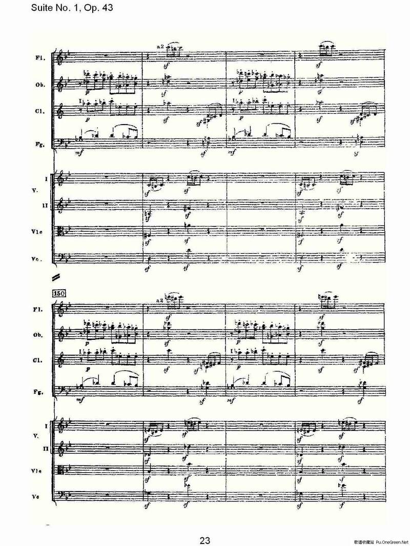 雅歌1章12节歌谱-Suite No.1, Op.43 第一套曲,Op.43第五乐章 一