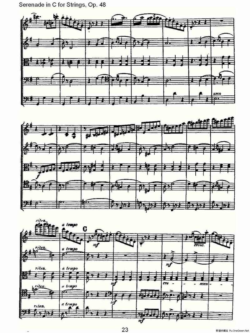 48 c调弦乐小夜曲,op