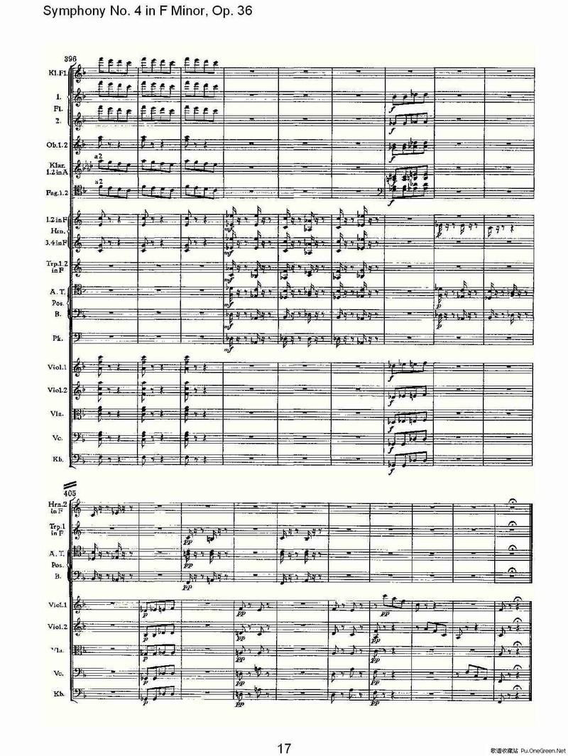 摇篮曲交响乐谱子-F小调第四交响曲, Op. 36 第三乐章