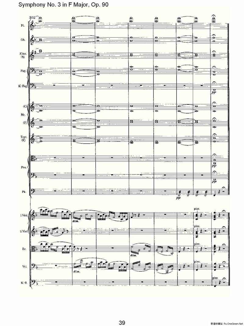 摇篮曲交响乐谱子-F大调第三交响曲, Op.90第四乐章
