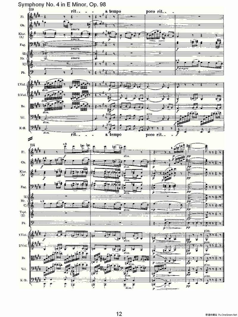 上一首歌谱:E小调第四交响曲, Op.98 第一乐章-E小调第四交响曲,