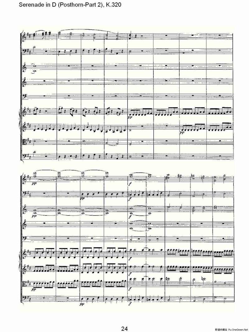 莫扎特小夜曲钢琴曲谱分享展示