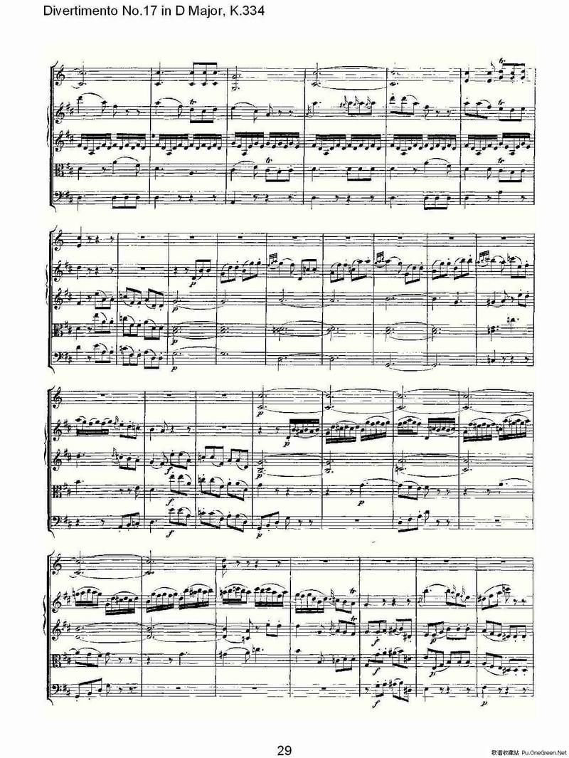 莫扎特第三圆号协奏曲谱子图片
