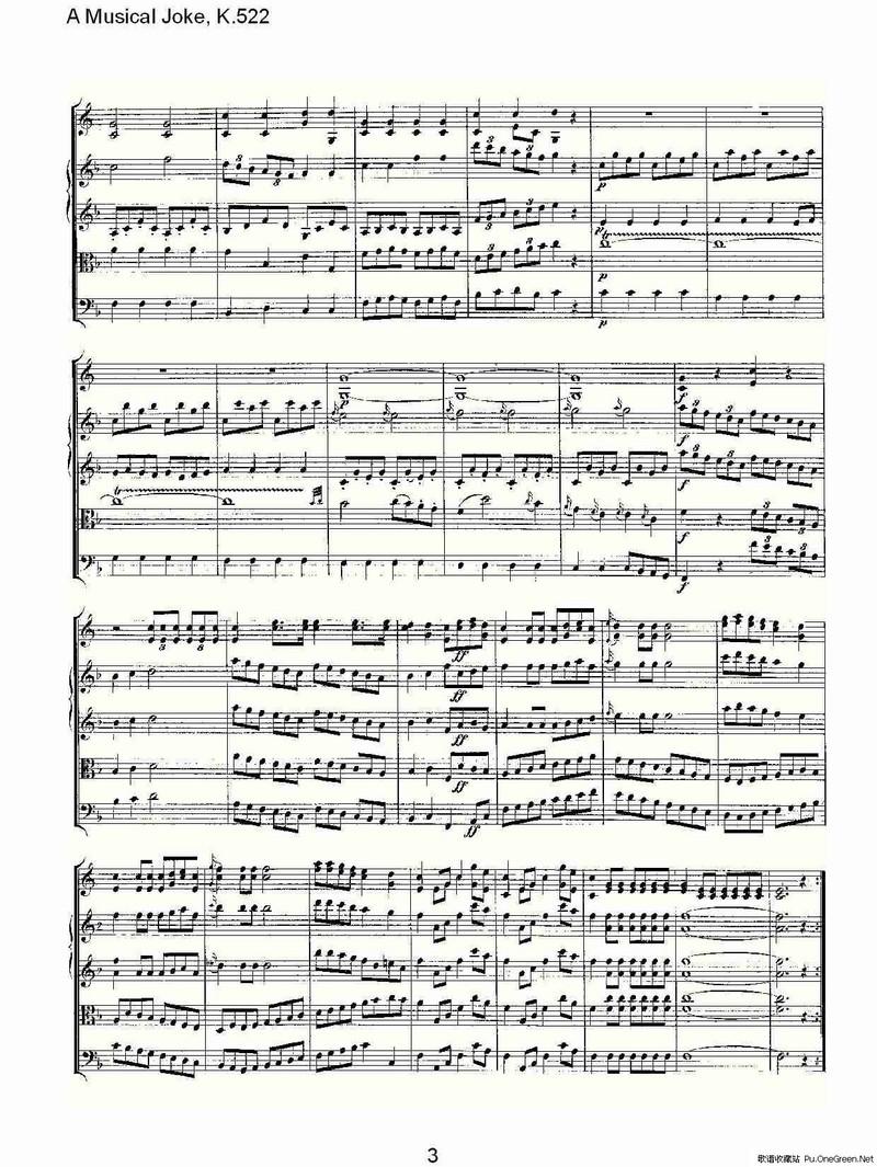 serenades and divertimentos (小夜曲与嬉游曲)
