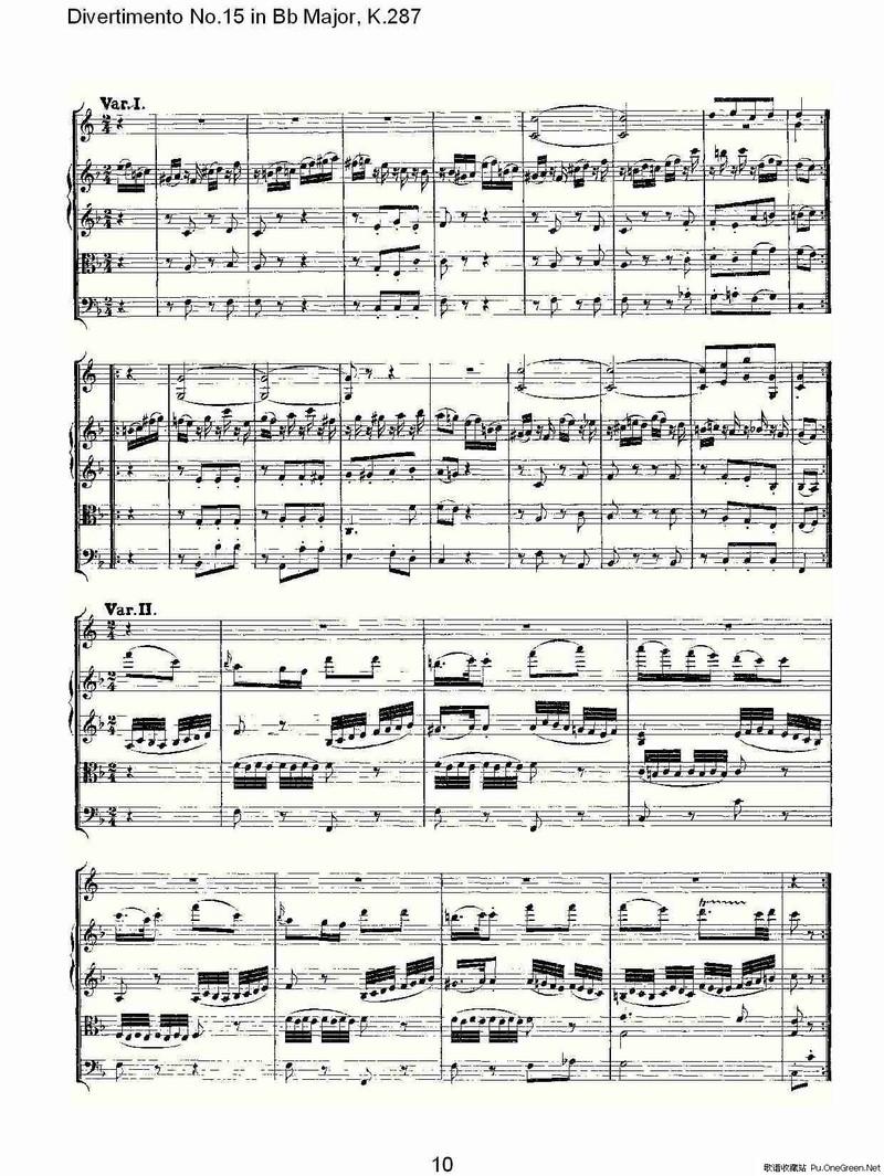 serenades and divertimentos (小夜曲与嬉游曲) 最新更新 最新推荐