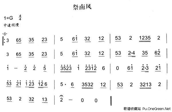 秦腔入门简谱_秦腔简谱网图片