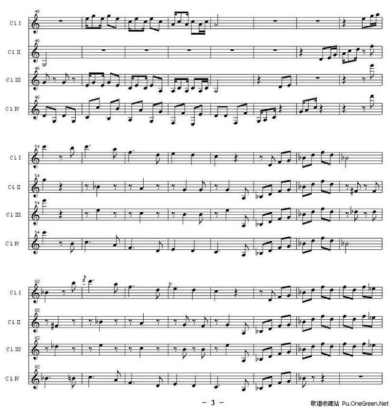 上一首歌谱: 快乐的节日(管乐图片