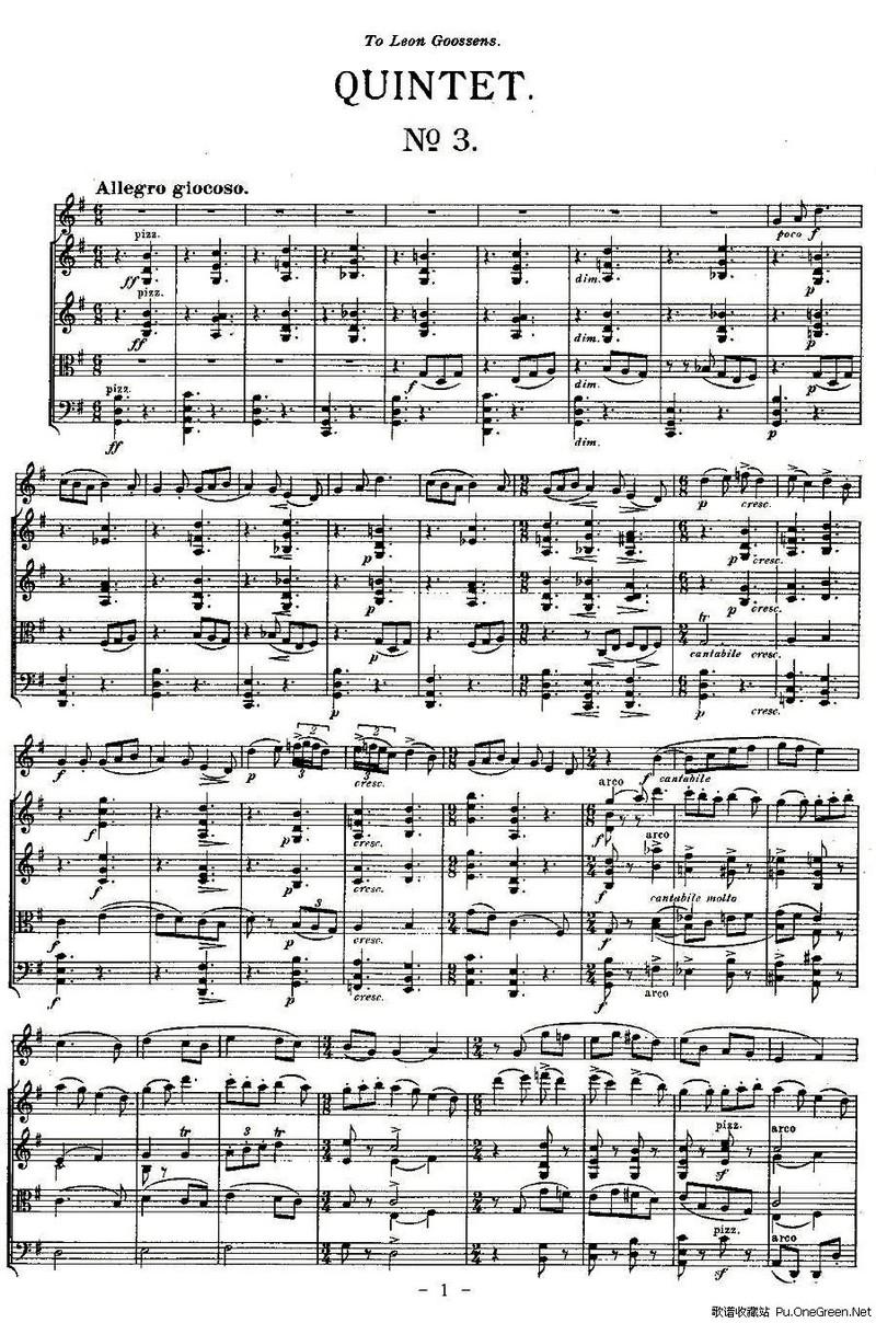 no3.(双簧管+弦乐五重奏第三乐章,总谱)