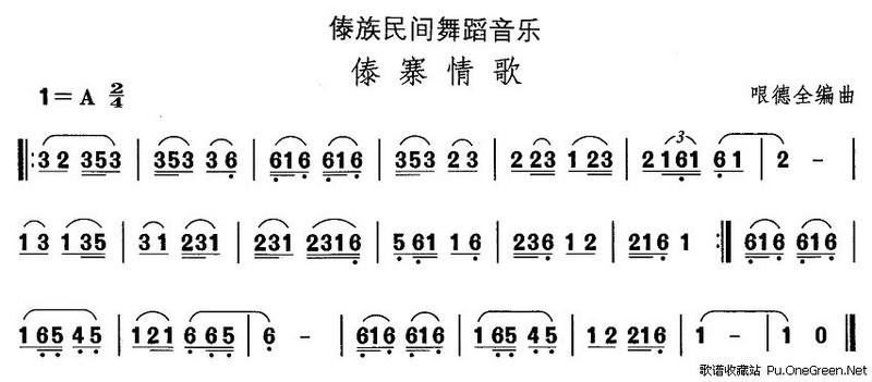 中国民族民间舞曲选(十四)傣族舞蹈:金孔雀轻轻跳 下一首歌谱: 中国