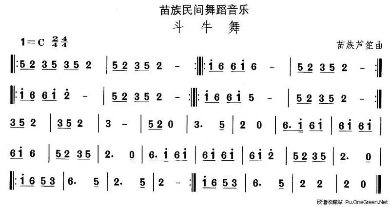 民间小调歌谱简谱