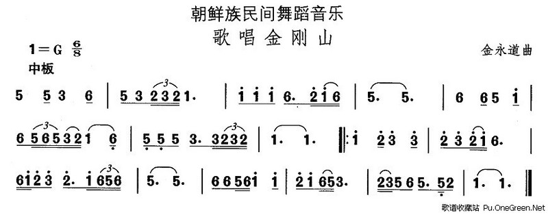 中国民族民间舞曲选(十一)朝鲜族舞蹈:歌唱金刚山