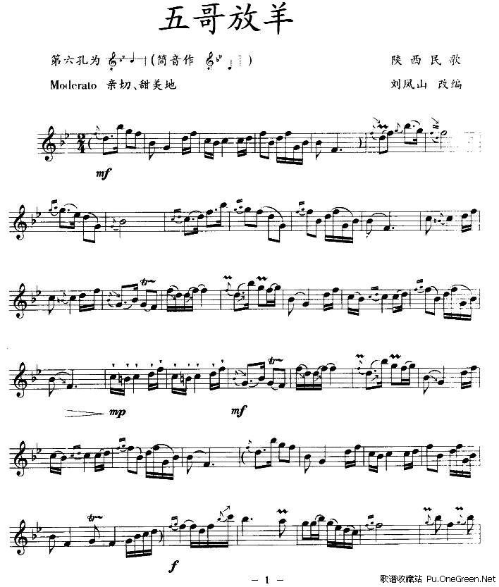 上一首歌谱: 在那遥远的地方(竖笛) 下一首歌谱