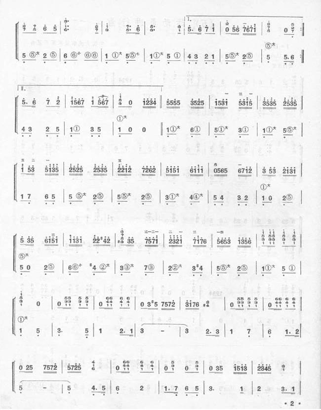 运动员进行曲(手风琴简谱系列11)图片