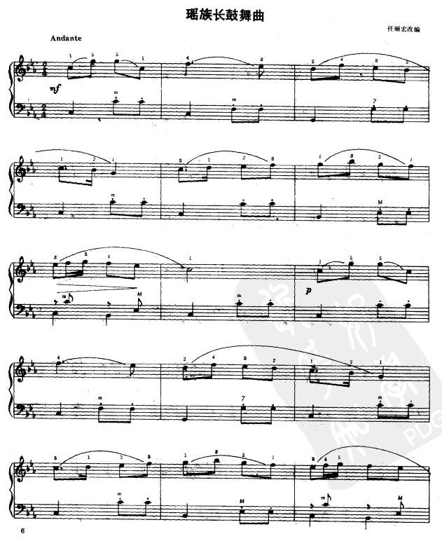 瑶族舞曲电子琴简谱歌谱