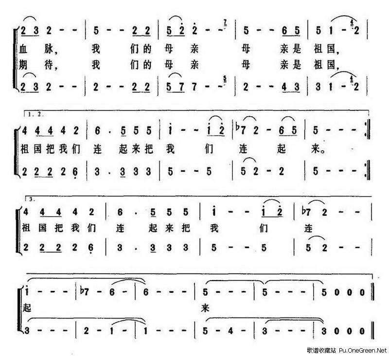 小螺号的笛子乐谱