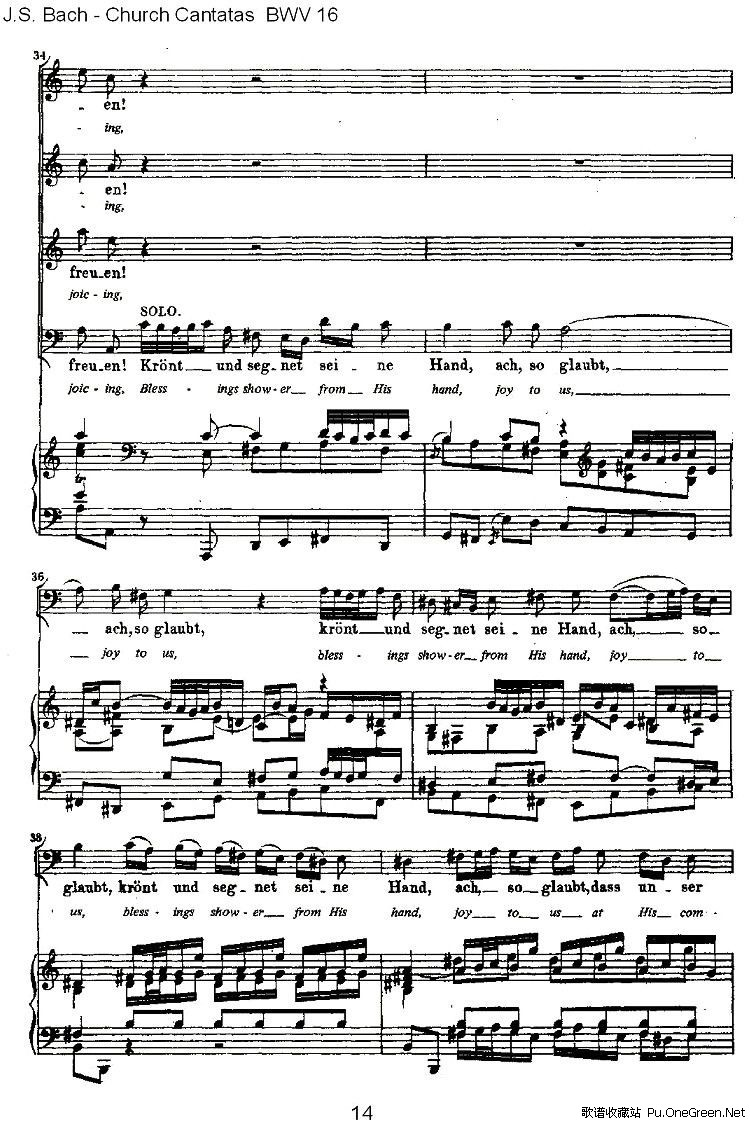 教会二声部诗班歌谱