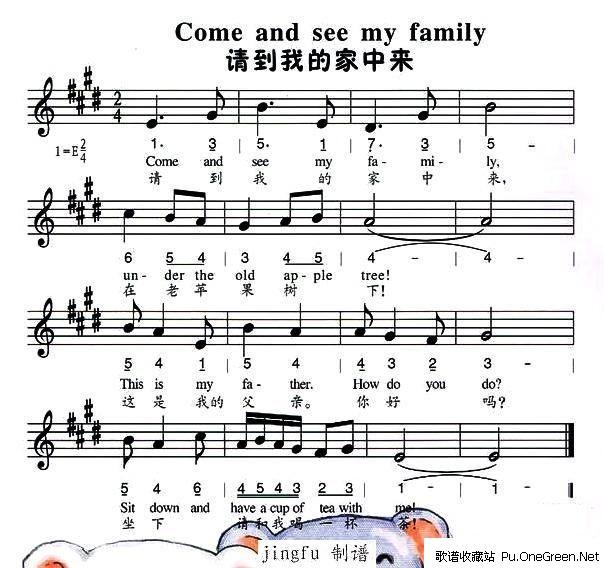 歌谱收藏站更新日期:2012-2-9 点击次数: 打印本页 上一首歌谱: 玛丽