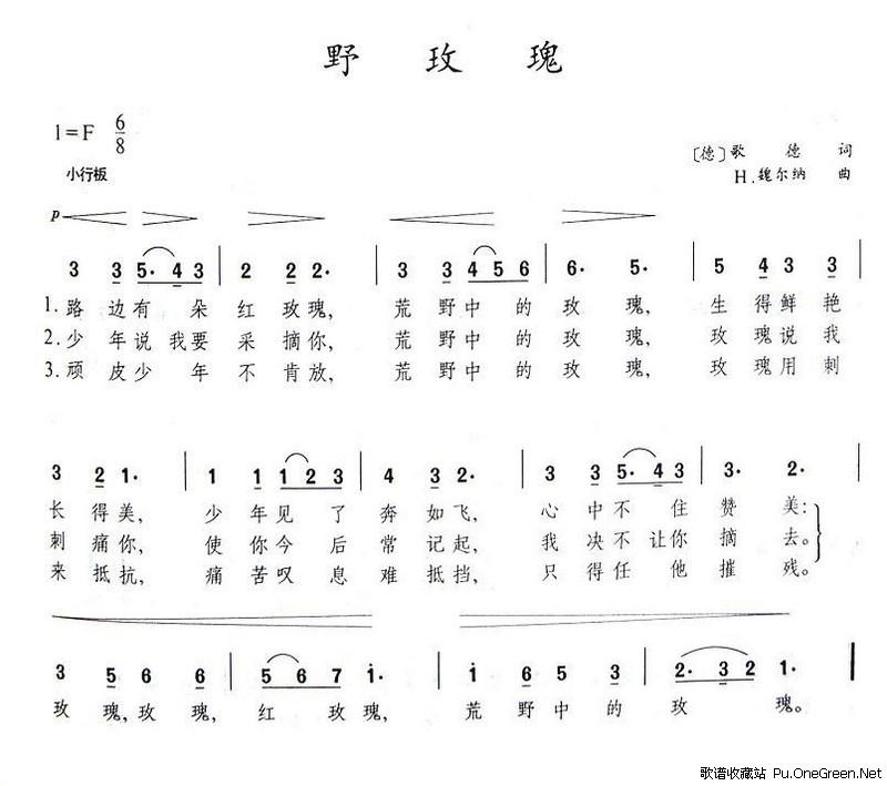 上一首歌谱: 小白船[朝鲜] 下一首歌谱