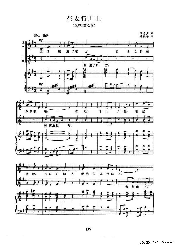点击次数:      打印本页 上一首歌谱: 五月的鲜花图片
