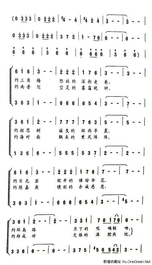 松花江上(正谱)