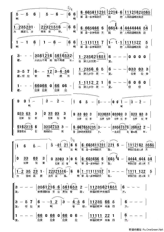 天路(男声合唱)-合唱谱; 天路(男声合唱简谱)合唱谱