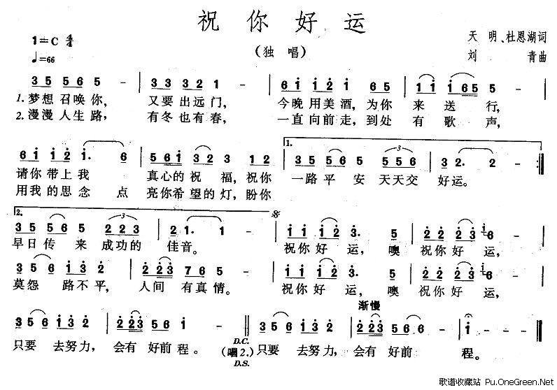 这是祝福的地方歌谱-试听地址:1、http://www.xiami.com/song/detail/id/131340