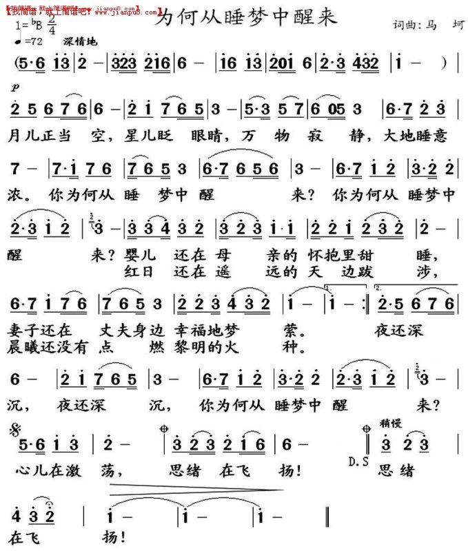 简单萨克斯曲简谱