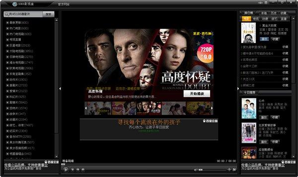 www.777me.com奇米影视_www.777em.com_yuqing55_123hyhy_444kkk