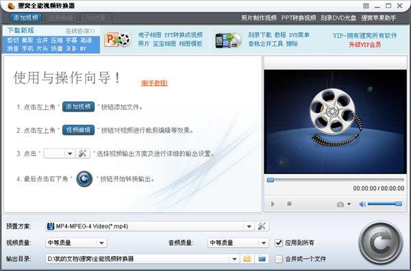 www.777me.com奇米影视_下载中心_吉他软件|打谱软件|音乐软件|乐谱打包_歌谱收藏站