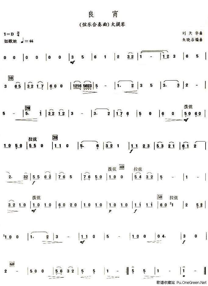 大提琴独奏殇_高档小提琴图片