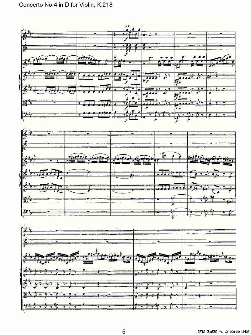 小提琴曲 天边的骆驼 ,美的让你窒息